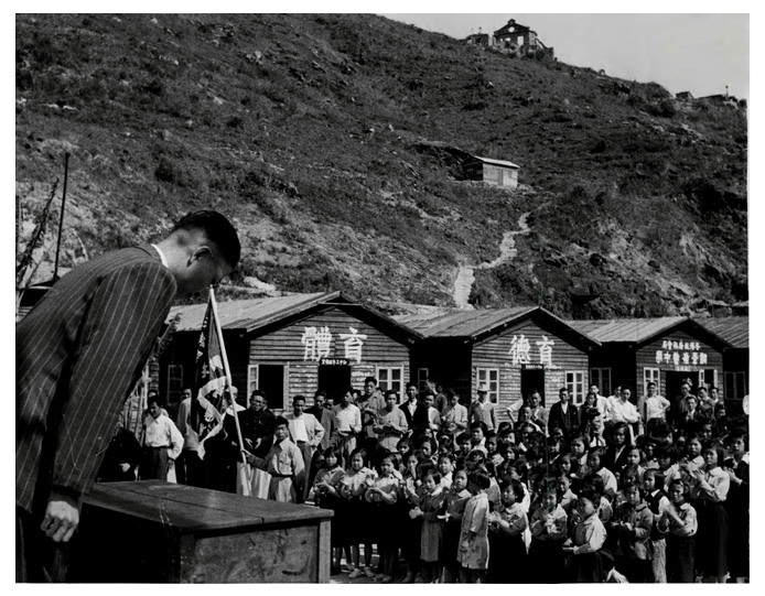 Rennies-Mill-Refugee-Camp-in-Hong-Kong-1957.png