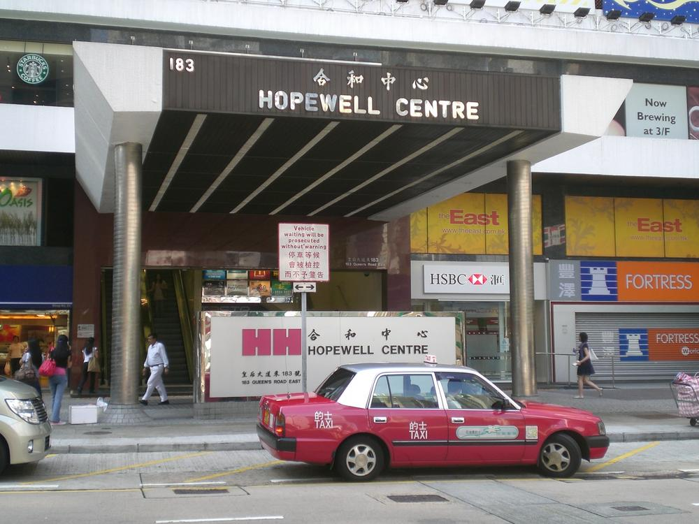 HK_Sunday_Wan_Chai_Queen_s_Road_East_183_Hopewell_Centre_Taxi.JPG