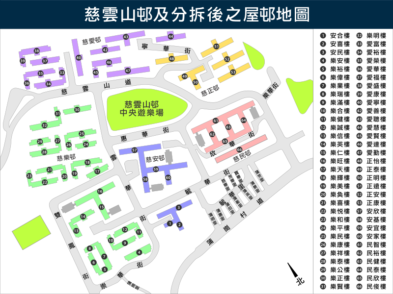 800px-Tsz_Wan_Shan_Estate_Map.svg.png