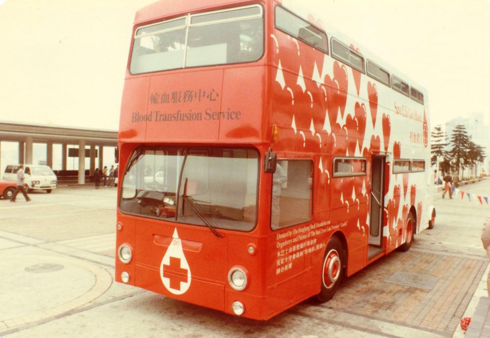 1984 Double Decker Bus 1.jpg