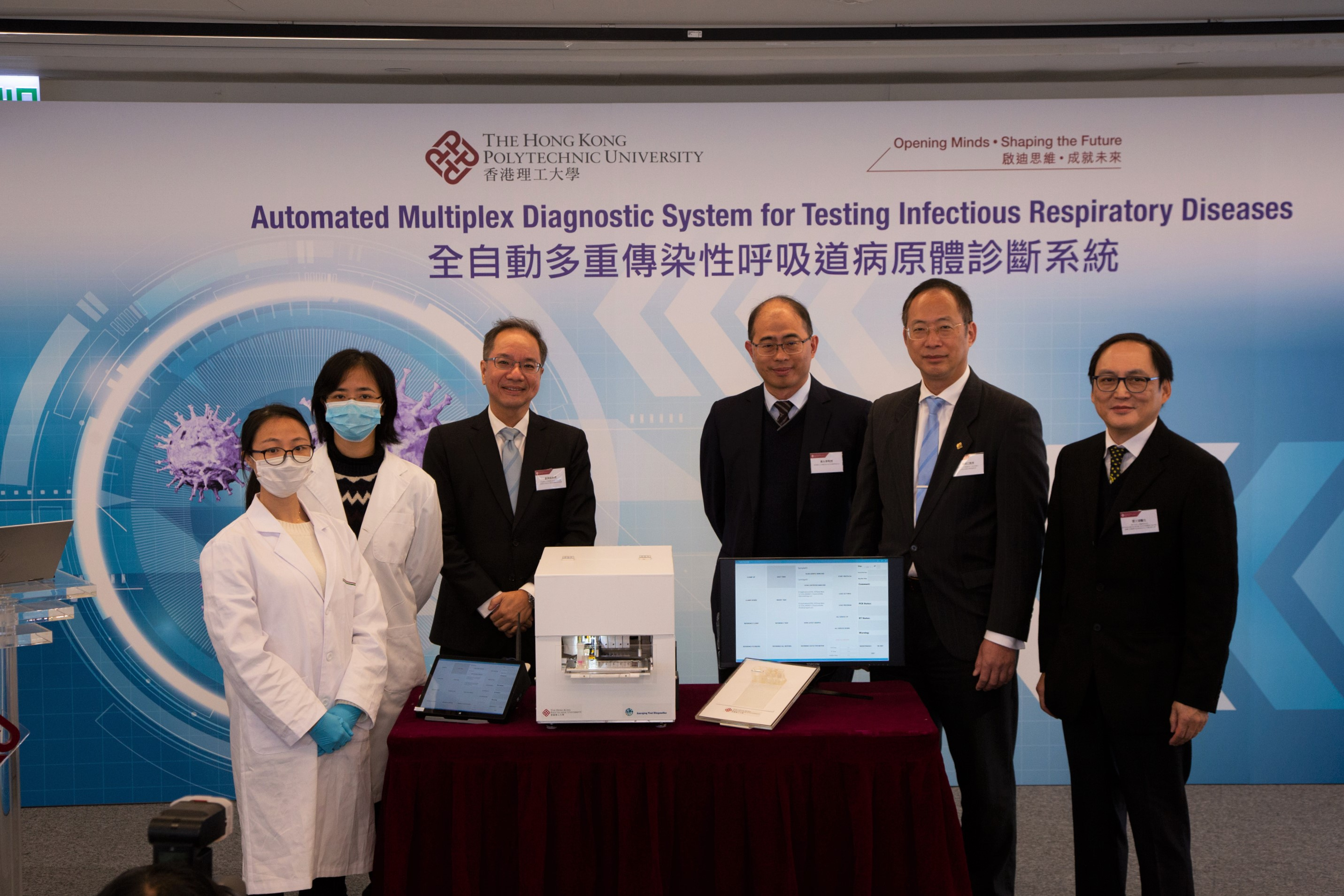 2020_02_11-PC on Rapid Detection System for Testing Infectious Diseases-107_r1.jpg