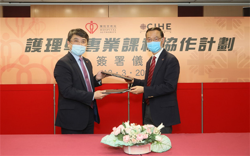 thumbnail_210319 - HA Collaborates with Caritas to Launch a Professional Nursing Programme (2)_副本.jpg
